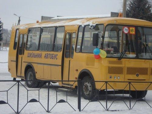 Богуславские школьники получили долгожданный автобус (фото) - фото 1