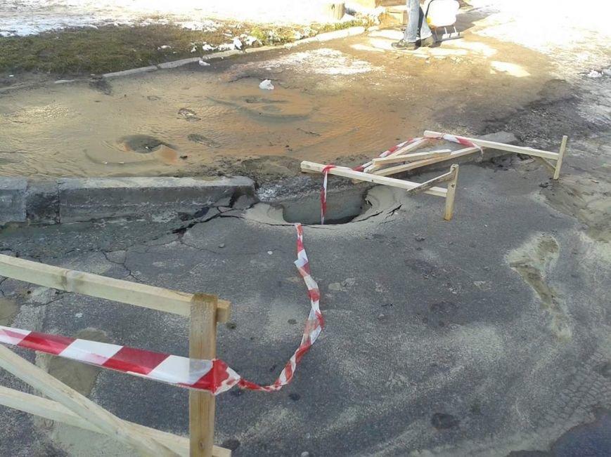 На Сихові через прорив теплотраси провалилася дорога (ФОТО) (фото) - фото 1