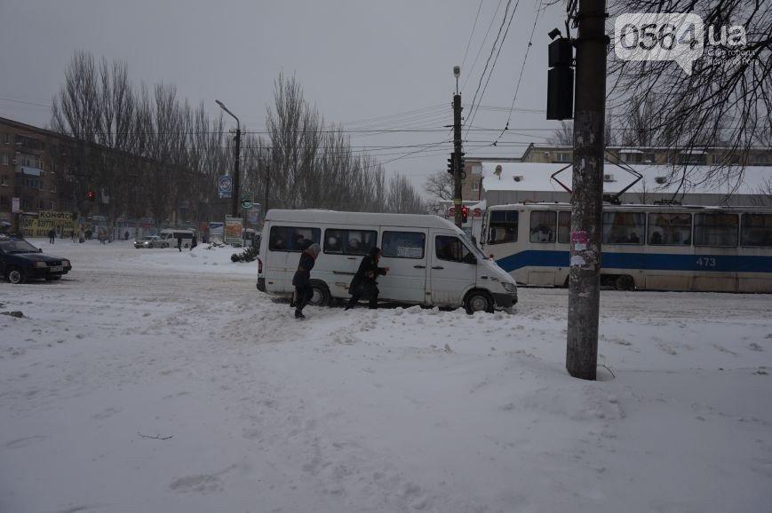 Снежный апокалипсис: перезагрузка (ФОТО) (фото) - фото 8