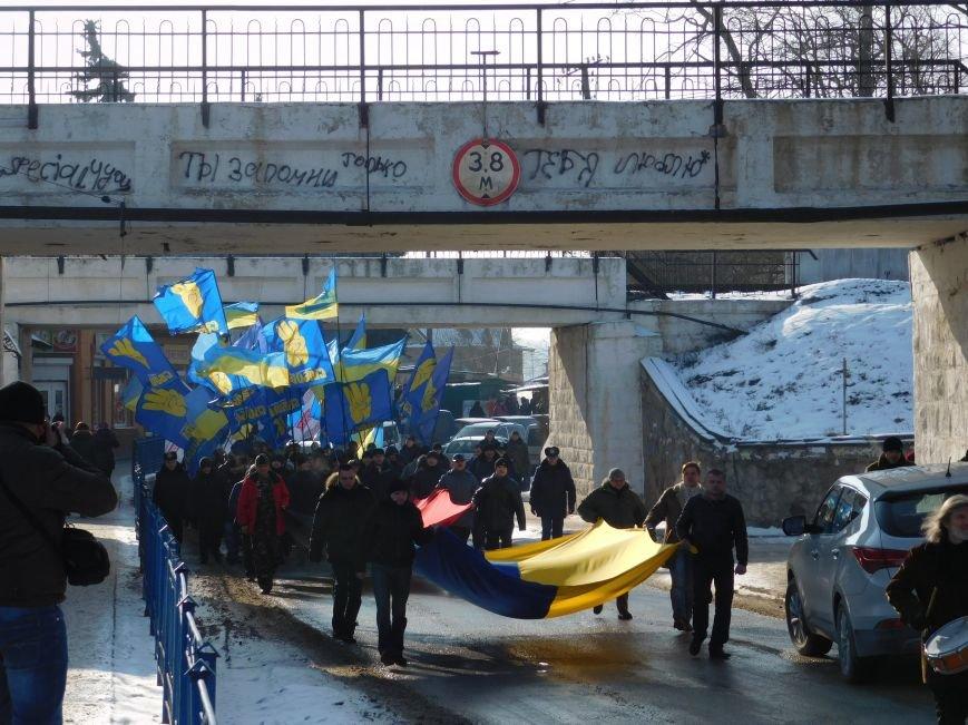Депутати Тернопільської міськради відзначили День соборності (фото) - фото 2