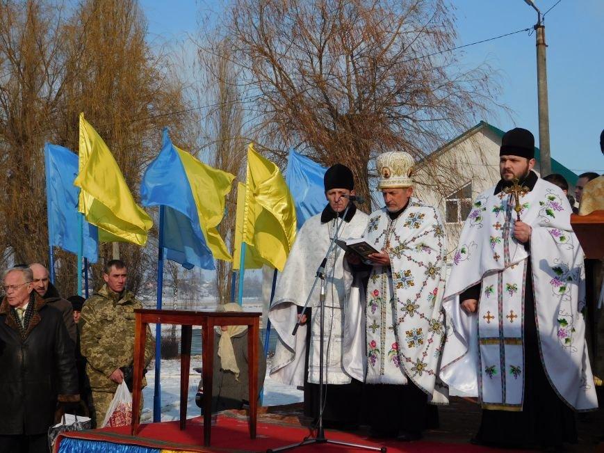Депутати Тернопільської міськради відзначили День соборності (фото) - фото 1