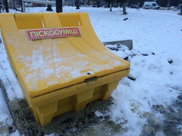 Сніговий апокаліпсис: перезавантаження (фото) - фото 7