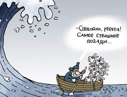 Прогноз эксперта: скоро большинство россиян окажутся в состоянии хронической бедноты (фото) - фото 1
