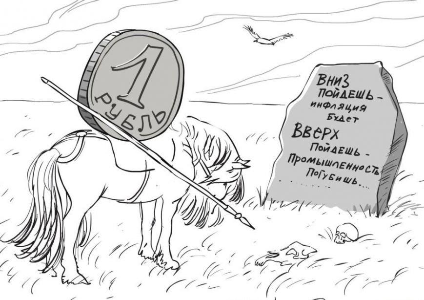 Прогноз эксперта: скоро большинство россиян окажутся в состоянии хронической бедноты (фото) - фото 4