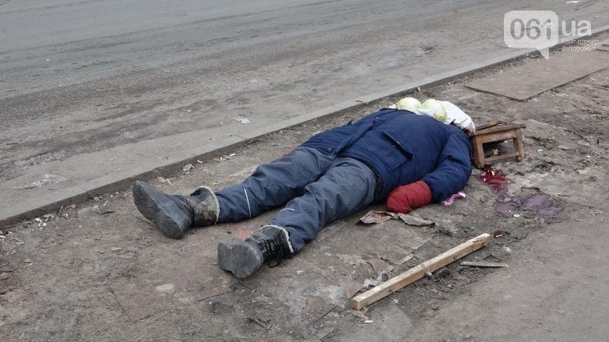 Памяти трагедии на Восточном... (ФОТО) (фото) - фото 1