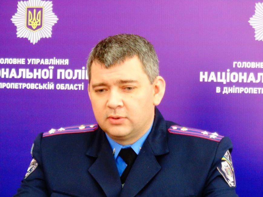 Днепропетровским автомобилистам рассказали, куда обращаться, если попал в снежный