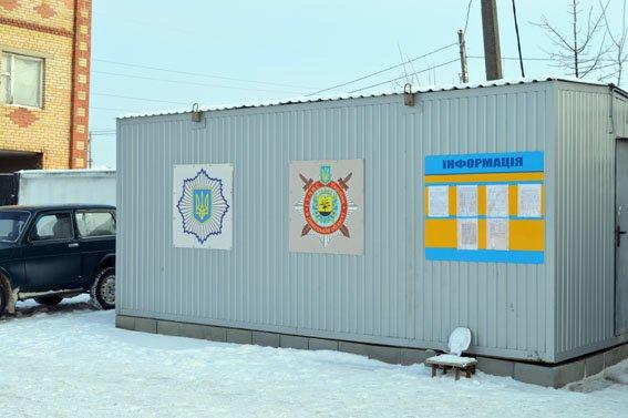 Чтобы избежать конфликтных ситуаций на блокпосту Краматорска идет видеофиксация работы полиции (фото) - фото 2