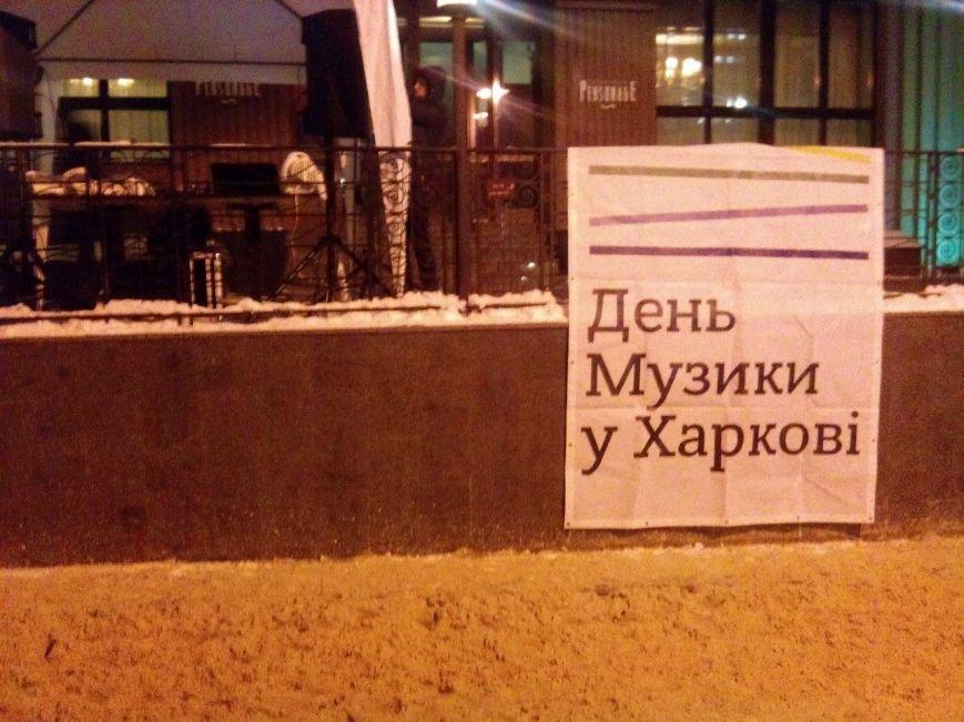 Ярмарка, история и колядки: как в Харькове прошел второй