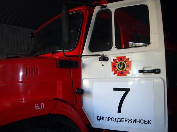 В Днепродзержинске произошел пожар в квартире по улице Медицинской (фото) - фото 3