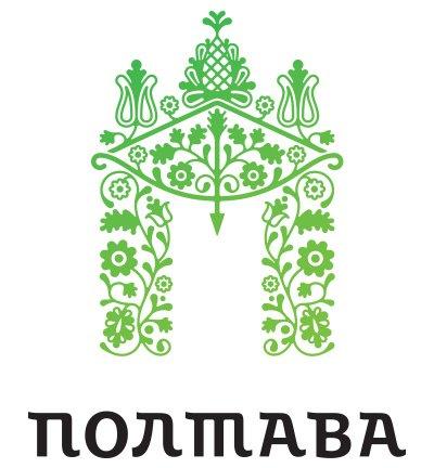 Новый логотип Полтавы создал россиянин, поддерживающий аннексию Крыма (фото) - фото 1