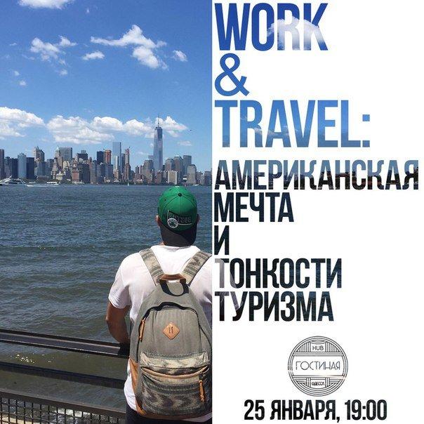 Куда пойдем? 5 способов интересно начать неделю в Одессе (ФОТО, ВИДЕО) (фото) - фото 3