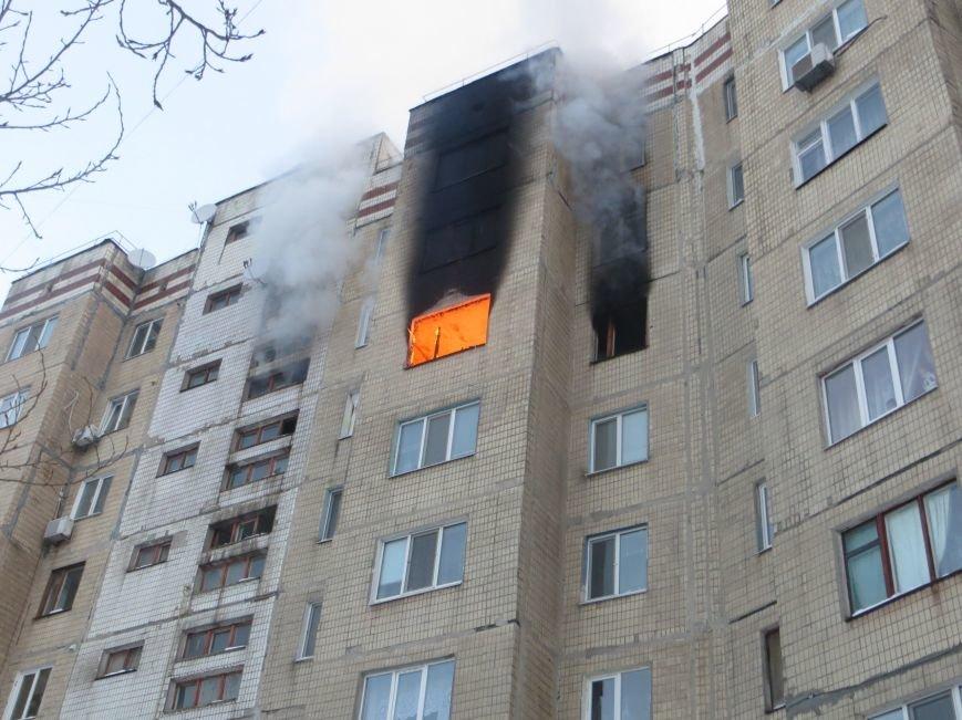 На Левобережье Днепродзержинска сильный пожар уничтожил квартиру (фото) - фото 2