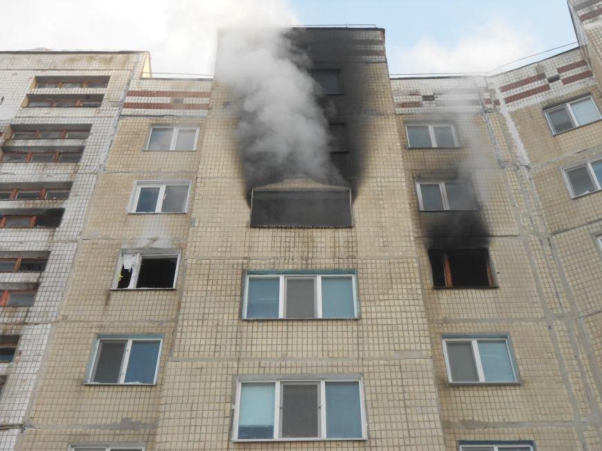На Левобережье Днепродзержинска сильный пожар уничтожил квартиру (фото) - фото 7