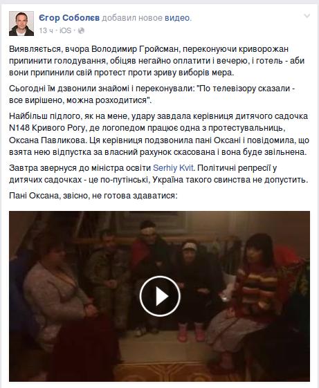 Screenshot - 25.01.2016 - 09:50:53