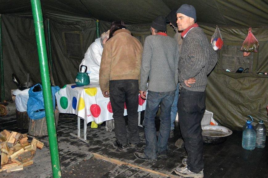 Днепропетровские спасатели рассказали о работе пунктов обогрева (ФОТО) (фото) - фото 1