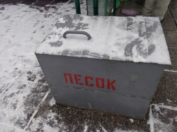 Такого снегопада... В Ялте как всегда не ждали (фото) - фото 8