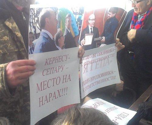 В Полтавском суде активисты из Харькова показали Кернеса в образе убийцы (ФОТО) (фото) - фото 2