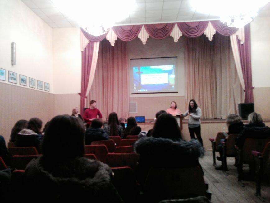 В Бердянске презентовали студенческие дебаты, фото-3