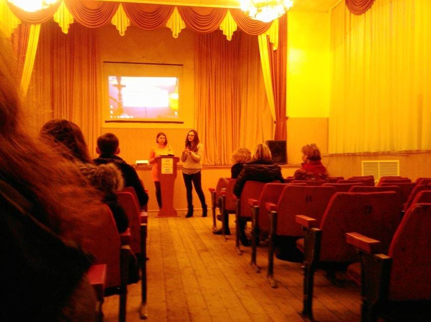 В Бердянске презентовали студенческие дебаты, фото-2