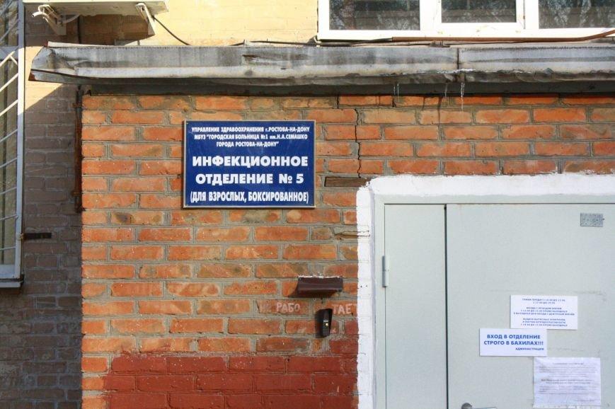 Медики констатируют снижение числа обращений с ОРВи и гриппом в Ростове, фото-3