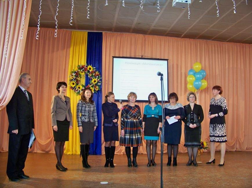 Артемовские учителя привезли награды со II (областного) тура Всеукраинского конкурса «Учитель года-2016», фото-3