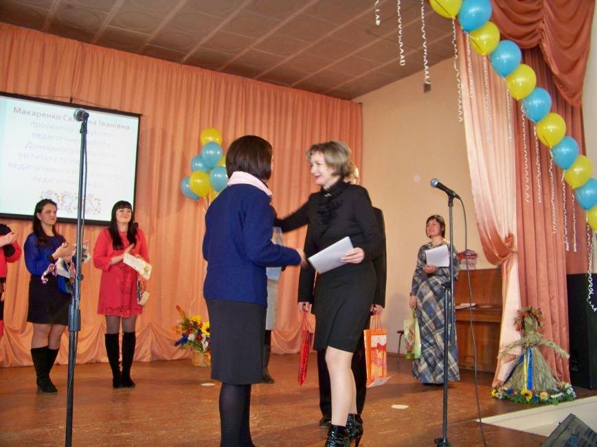 Артемовские учителя привезли награды со II (областного) тура Всеукраинского конкурса «Учитель года-2016», фото-2