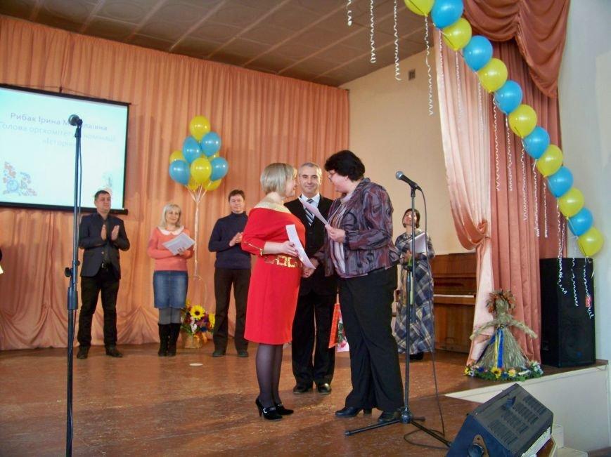 Артемовские учителя привезли награды со II (областного) тура Всеукраинского конкурса «Учитель года-2016», фото-1