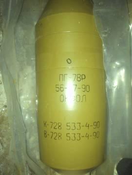 В Марьинке нашли хранилище с боеприпасами (фото) - фото 1