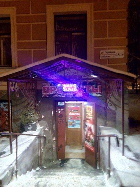 Безразличие и бездействие сотрудников полиции Пушкинского района (фото) - фото 1