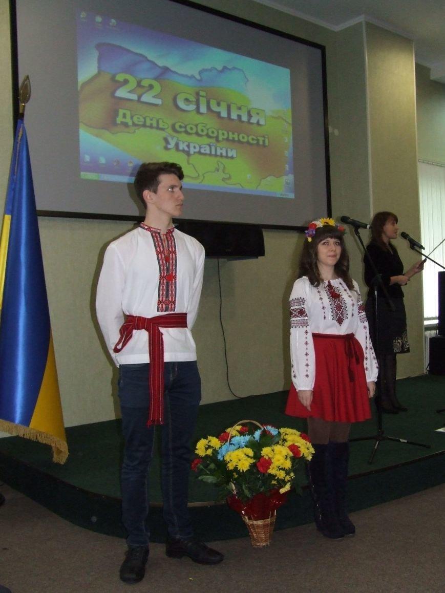 Єдність білоцерківців – соборність України(фото) (фото) - фото 2
