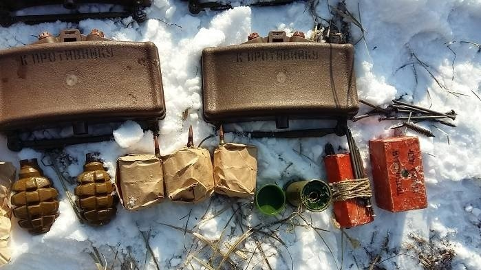 Краматорские пограничники обнаружили схрон с боеприпасами (фото) - фото 1