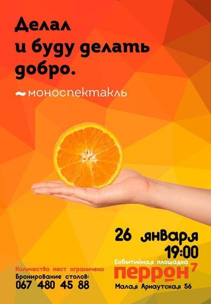 0d16c553e2d759da9c9d29b19d5ed63e Увлекательный вторник: чем занять себя сегодня в Одессе?