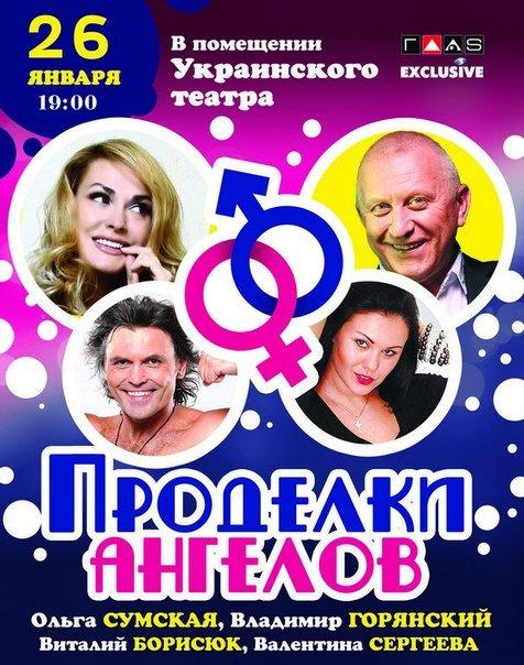 4ac109a1248d1b0c0bf47394e1cf1efe Увлекательный вторник: чем занять себя сегодня в Одессе?