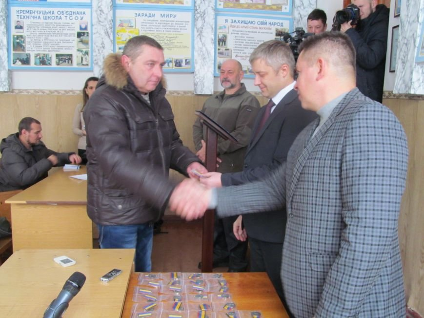 """Кременчугские военные получили нагрудные знаки """"Участник АТО"""" (ФОТО), фото-1"""