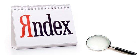 Стоимость продвижения сайта в Яндекс (фото) - фото 1