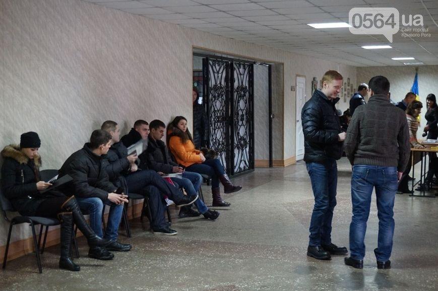 Как общественники и кандидаты в новую полицию Кривого Рога готовились к последнему этапу отбора (ФОТО) (фото) - фото 1