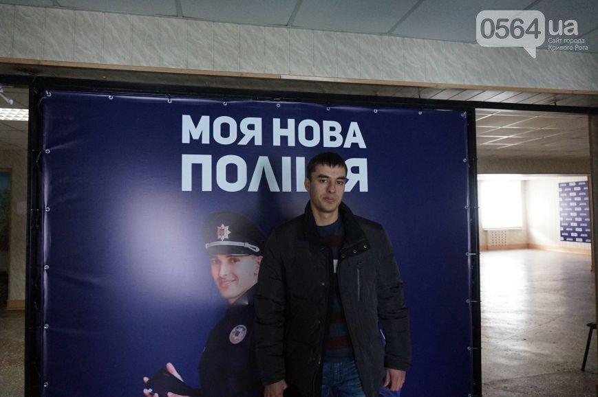 Как общественники и кандидаты в новую полицию Кривого Рога готовились к последнему этапу отбора (ФОТО) (фото) - фото 3