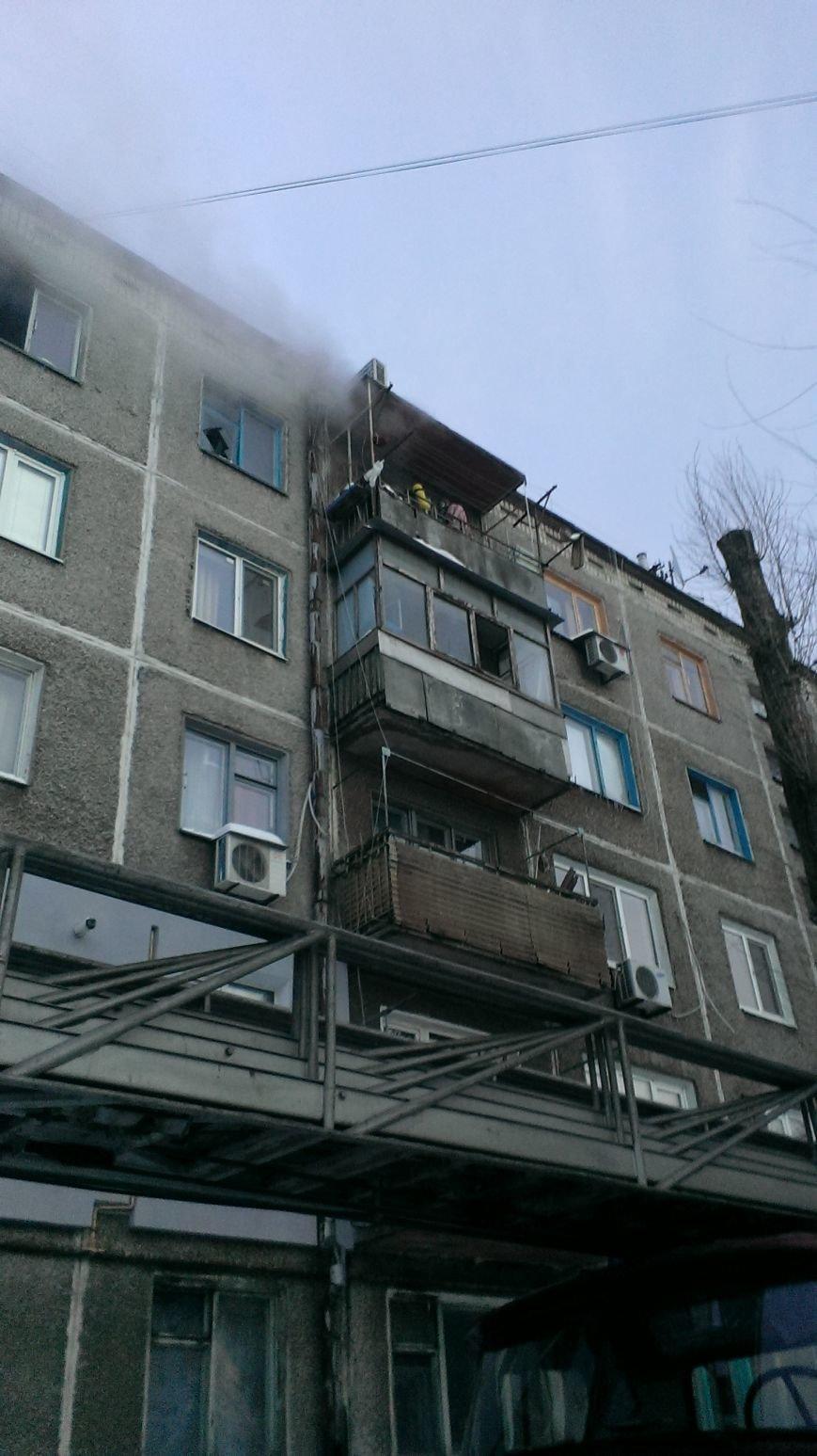 В Днепродзержинске снова пожар (фото) - фото 2
