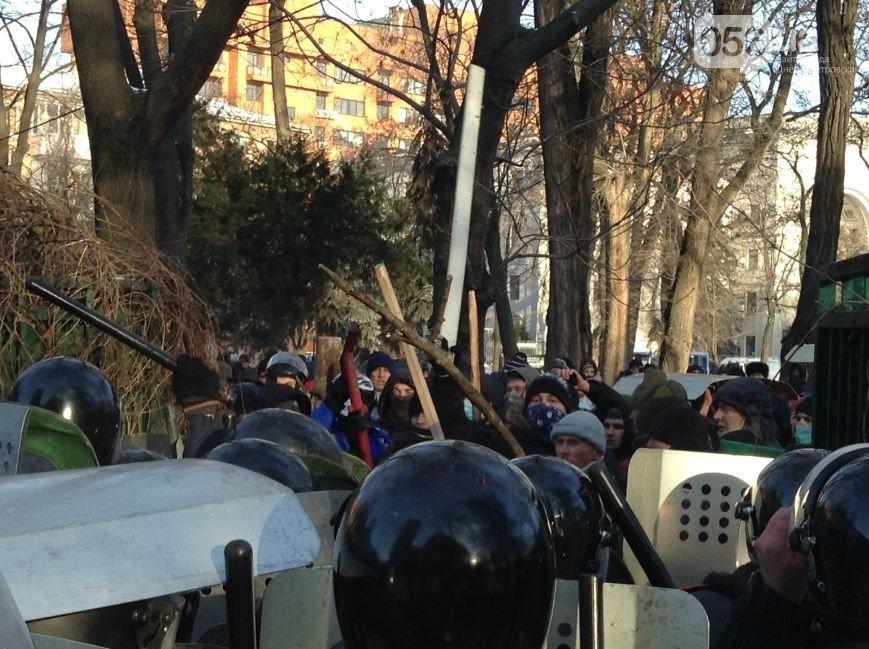 Штурм Днепропетровской ОГА: как это было в январе 2014 года (ФОТО) (фото) - фото 1