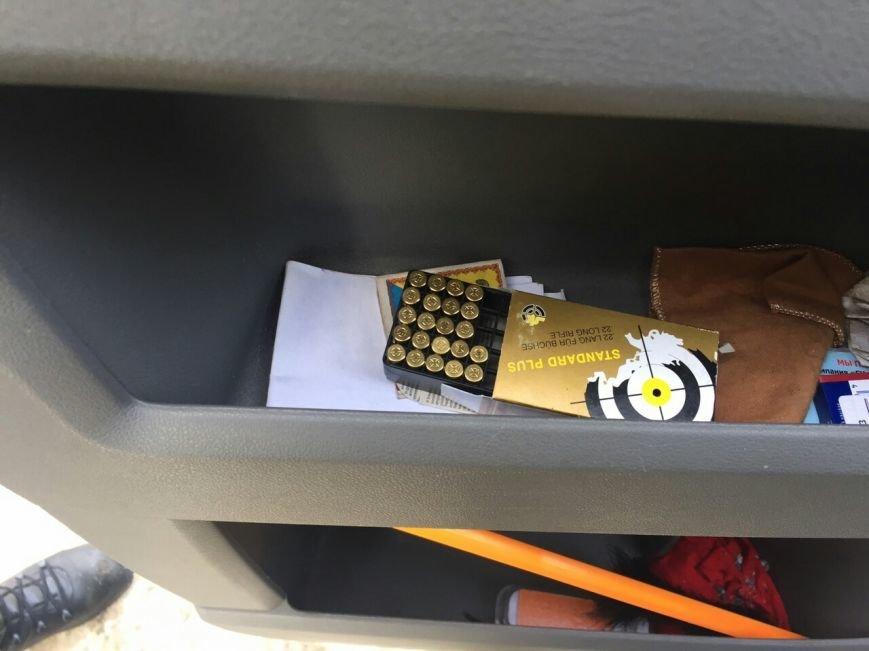 Из Украины пытались вывезти боеприпасы и комплектующие к оружию (ФОТО), фото-1