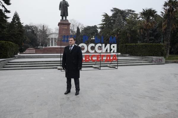 Андрей Ростенко присоединился к акции #КрымРоссияНавсегда, фото-8