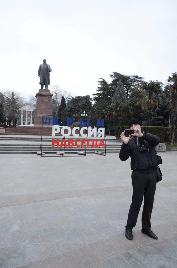 Андрей Ростенко присоединился к акции #КрымРоссияНавсегда, фото-11