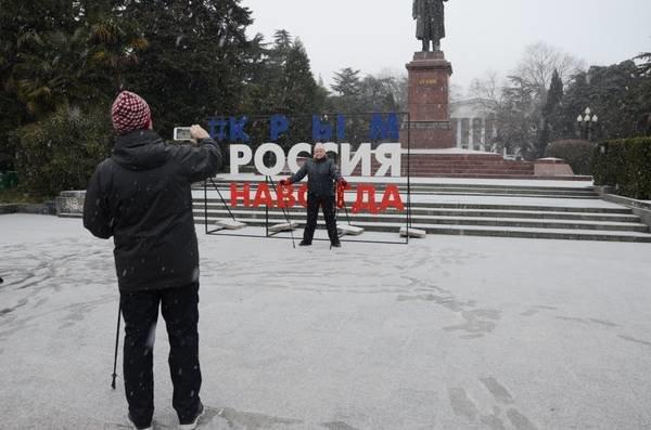 Андрей Ростенко присоединился к акции #КрымРоссияНавсегда, фото-4