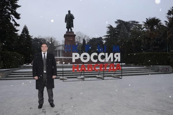 Андрей Ростенко присоединился к акции #КрымРоссияНавсегда, фото-6