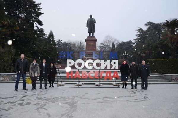 Андрей Ростенко присоединился к акции #КрымРоссияНавсегда, фото-5