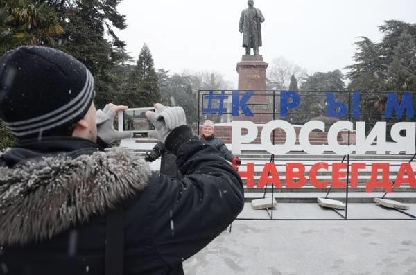Андрей Ростенко присоединился к акции #КрымРоссияНавсегда, фото-3