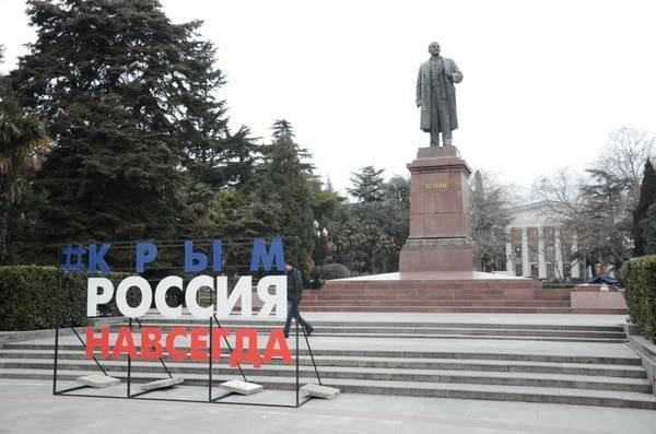 Андрей Ростенко присоединился к акции #КрымРоссияНавсегда, фото-1