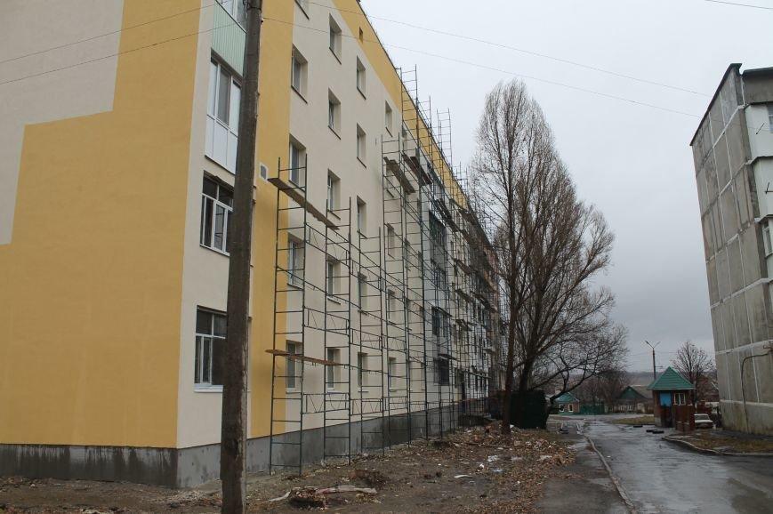 Каких улучшений в жилищном фонде артемовцам-бахмутчанам ждать в этом году, фото-6