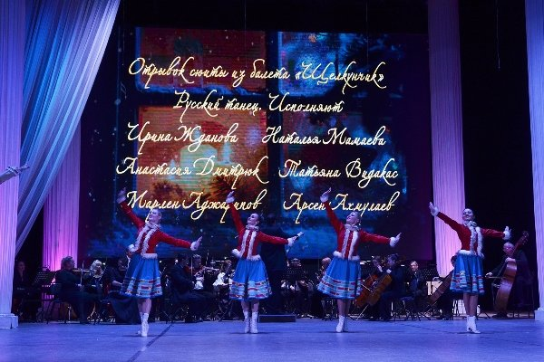 В Симферополе состоялась премьера концерта симфонической музыки «Зимний карнавал» (ФОТО), фото-1