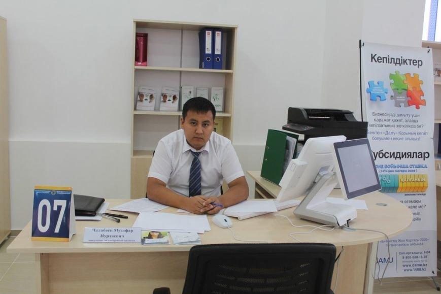 Музафар Чалабаев - консультант по госзакупкам